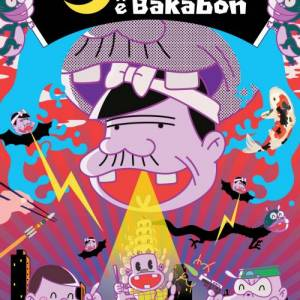 Late Night ! The Genius Bakabon